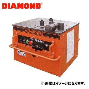 直送品 DIAMOND 鉄筋ベンダー DBD-25H|plus1tools