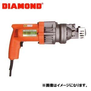 DIAMOND 鉄筋カッター DC-13LV|plus1tools