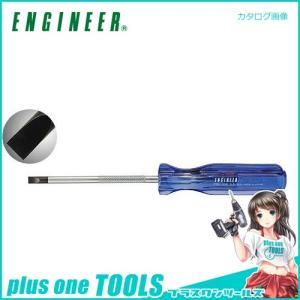 エンジニア ENGINEER プロユースドライバー 4.3×0.5 DP-34|plus1tools