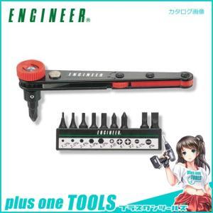 エンジニア ENGINEER オフセットラチェットセット DR-06|plus1tools