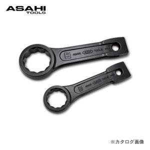 旭金属工業 アサヒ ASAHI 打撃めがねレンチ35mm DR0035|plus1tools
