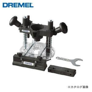 ドレメル DREMEL ルーターアタッチメント 335|plus1tools