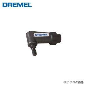 ドレメル DREMEL ライトアングルアタッチメント 575|plus1tools