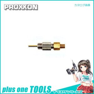 プロクソン PROXXON ハンドピースアダプター E1302|plus1tools