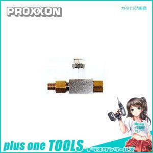 プロクソン PROXXON 圧力調整弁 E1303|plus1tools