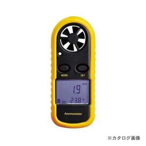 アイガーツール アイガーデジタル風速計 DHK01|plus1tools