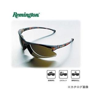 Remington レミントン シューティンググラス RM-3006BI|plus1tools