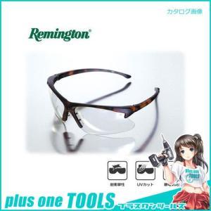 Remington レミントン シューティンググラス RM-3006CI|plus1tools