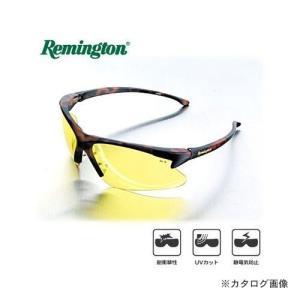 Remington レミントン シューティンググラス RM-3006YI|plus1tools