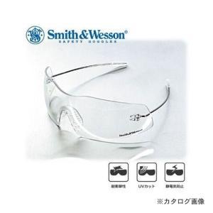 Smith & Wesson スミス&ウェッソン シューティンググラス SW-550CI plus1tools