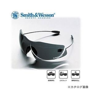 Smith & Wesson スミス&ウェッソン シューティンググラス SW-550SI plus1tools