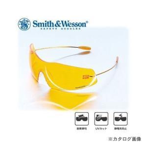 Smith & Wesson スミス&ウェッソン シューティンググラス SW-550RI plus1tools