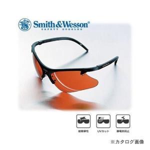 Smith & Wesson スミス&ウェッソン シューティンググラス SW-265CB plus1tools