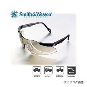 Smith & Wesson スミス&ウェッソン シューティンググラス SW-155GRIOI plus1tools