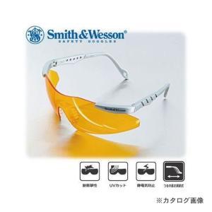 Smith & Wesson スミス&ウェッソン シューティンググラス SW-153OR plus1tools