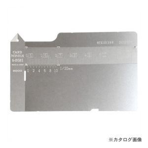 アイガーツール アイガーカードノギス TYK-10|plus1tools