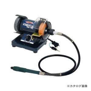 Power sonic ミニ両頭グラインダ TDS-75F plus1tools
