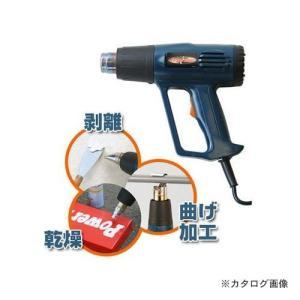 Power sonic ヒートガンセット HG-10S plus1tools