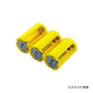 富田刃物 電池スペーサー AAx3>D 3PCS No.6001|plus1tools