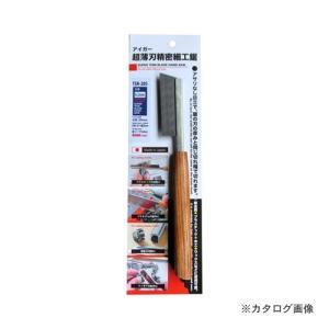 アイガーツール アイガー超薄刃精密鋸 TSR205 plus1tools