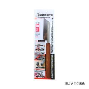 アイガーツール アイガー超薄刃精密鋸 TSR225 plus1tools
