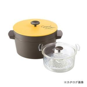 曙産業 電子レンジ専用保温調理鍋Grand Cooker(グランクッカー)イエロー RE-1528