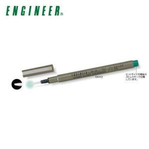 エンジニア ENGINEER セラミック調整ドライバー -0.4×0.9 DA-53 plus1tools