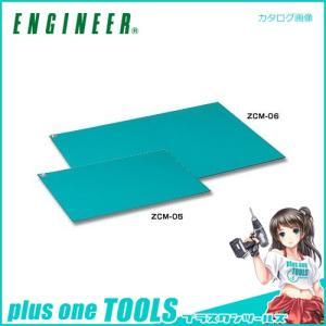 エンジニア ENGINEER 卓上導電マット ZCM-06|plus1tools