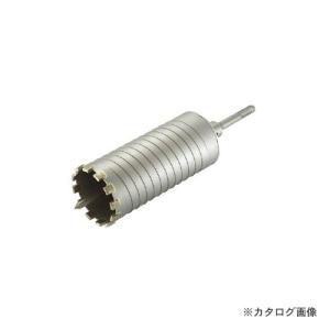 (おすすめ)ユニカ 単機能コアドリルE&S 乾式ダイヤ用 DCタイプ SDS 65mm ES-D65SDS  (ウィンターセール)|plus1tools