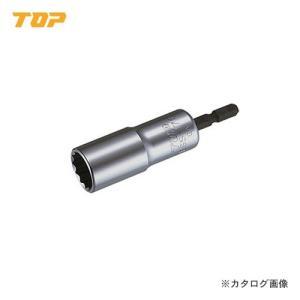 トップ工業 TOP 足場クランプソケット(インパクト対応) ESS-17C|plus1tools