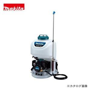 マキタ Makita エンジン噴霧機 タンク容量15L (2ストローク・背負式) EUS150|plus1tools