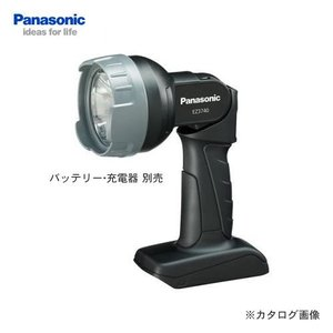 パナソニック Panasonic EZ3740 14.4V リチウムイオン 充電式ライト|plus1tools