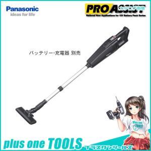 (おすすめ)パナソニック Panasonic EZ3744 リチウムイオン フロアクリーナー plus1tools