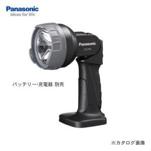 パナソニック Panasonic EZ3794-B 12V 充電式 工事用ライト plus1tools
