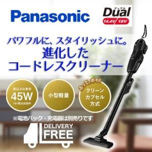 (おすすめ)パナソニック Panasonic 工事用 充電コードレスクリーナー ブラック Dual 本体のみ EZ37A3-B|plus1tools