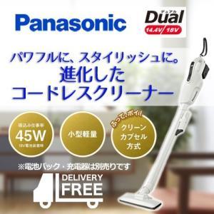 (おすすめ)パナソニック Panasonic 工事用 充電コードレスクリーナー ホワイト Dual 本体のみ EZ37A3-W|plus1tools