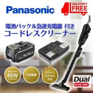 (おすすめ)パナソニック Panasonic 工事用 充電コードレスクリーナー ブラック Dual 18V (5.0Ah電池1個付) EZ37A3LJ1G-B|plus1tools