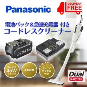 (おすすめ)パナソニック Panasonic 工事用 充電コードレスクリーナー ホワイト Dual 18V (5.0Ah電池1個付) EZ37A3LJ1G-W|plus1tools