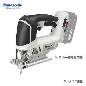 (おすすめ)パナソニック Panasonic EZ4541X-B 14.4V 充電式ジグソー 本体のみ|plus1tools
