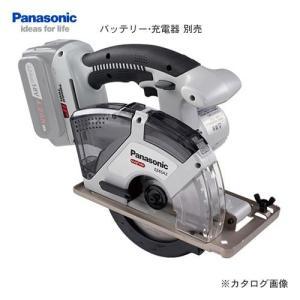 (おすすめ)パナソニック Panasonic EZ45A2XW-H Dual 充電式パワーカッター135 (木工刃付) 本体のみ|plus1tools