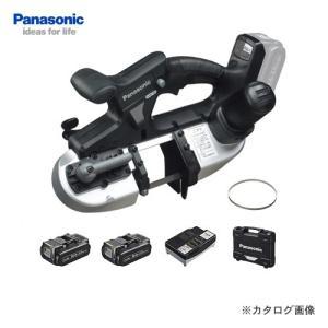 パナソニック Panasonic EZ45A5LJ2F-B 14.4V 5.0Ah バンドソー plus1tools
