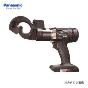 パナソニック Panasonic 充電ケーブルカッター 黒 本体のみ EZ45A7X-B plus1tools