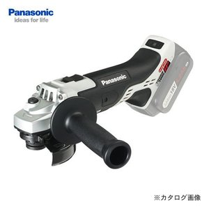 (おすすめ)パナソニック Panasonic EZ46A1X-H 充電式ディスクグラインダー 100 本体のみ|plus1tools
