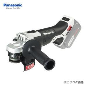 (おすすめ)パナソニック Panasonic EZ46A2X-H 充電式ディスクグラインダー 125 本体のみ|plus1tools