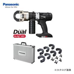 (おすすめ)パナソニック Panasonic 14.4V 18V 充電圧着機 Dual (黒) EZ46A4K-B|plus1tools