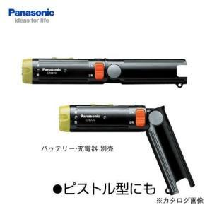 (おすすめ)パナソニック Panasonic EZ6220X 2.4V 充電式小型ドリルドライバー 本体のみ