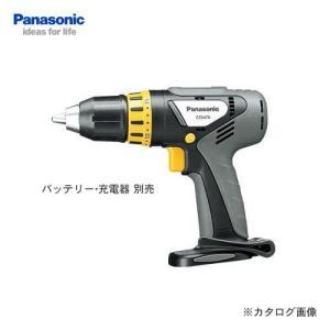 パナソニック Panasonic 12Vドリルドライバー(黒) 本体のみ EZ6470X-B|plus1tools