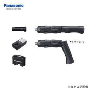 (お買い得)(予備電池付)パナソニック Panasonic EZ7410LA2SB1 3.6V 充電式スティックドリルドライバー (黒)|plus1tools