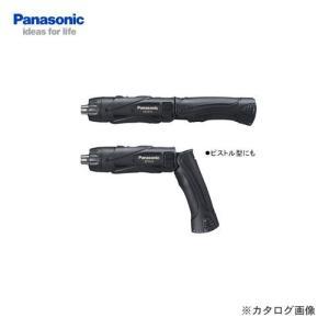 パナソニック Panasonic EZ7410XB1 3.6V 充電式スティックドリルドライバー (黒) 本体のみ|plus1tools
