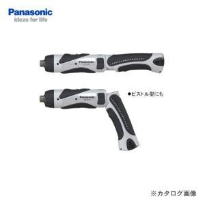 パナソニック Panasonic EZ7410XH1 3.6V 充電式スティックドリルドライバー (グレー) 本体のみ|plus1tools